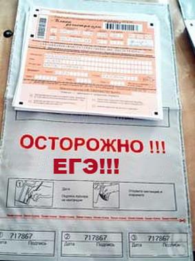 онлайн тестирование егэ русский