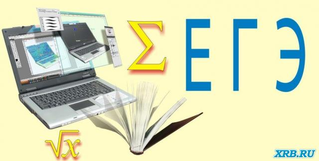 пройти егэ онлайн по математике 2014