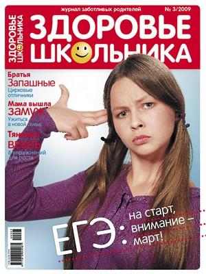 ответы на егэ 9 класс русский язык