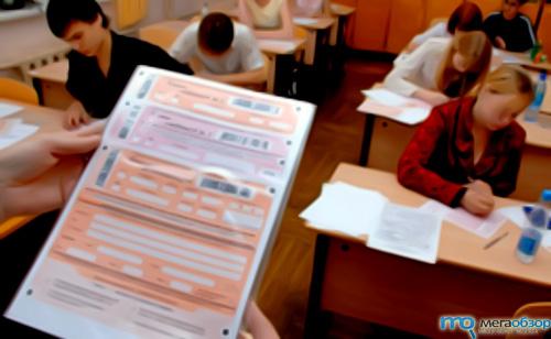 егэ по математике иркутская область